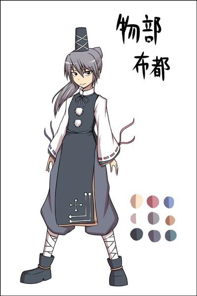 物部布都衣装チェンジ-35