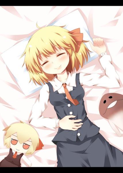 寝ルーミア-04