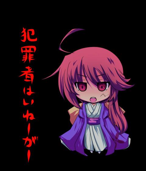 小兎姫-36