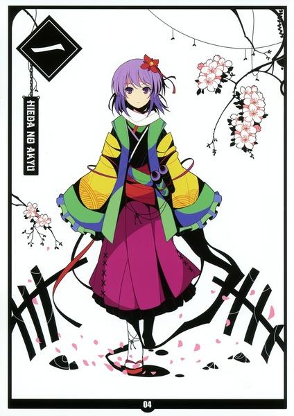 稗田阿求2-39