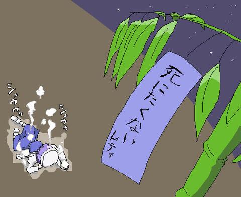 東方七夕2018-21