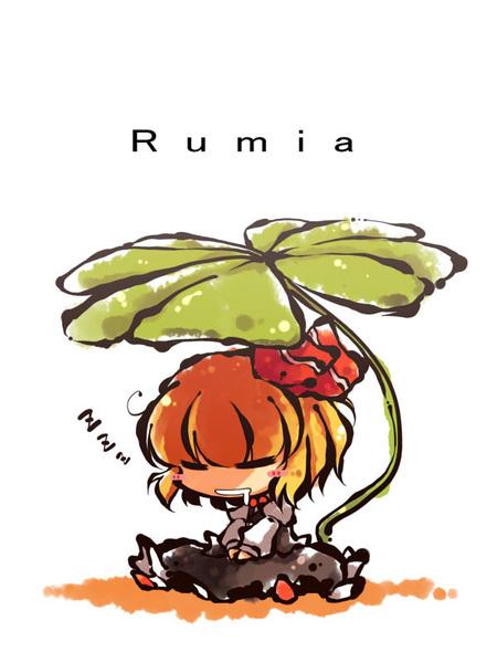 寝ルーミア-05