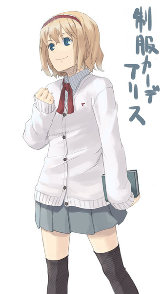 アリス制服-48
