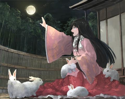 輝夜と満月の竹林-19