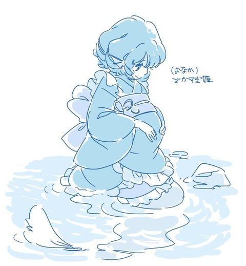 わかさぎ姫2-46