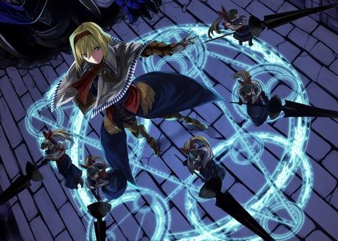 アリスと魔法陣-28