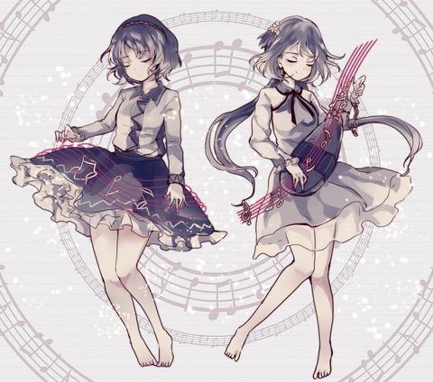 九十九姉妹楽器-37
