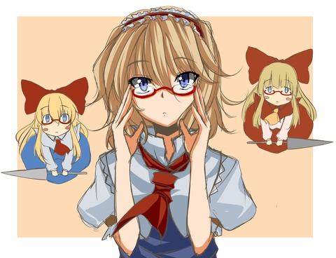 アリスとメガネ-49