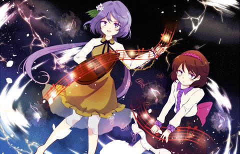 九十九姉妹楽器-41