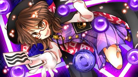 宇佐見菫子とオカルトボール-14