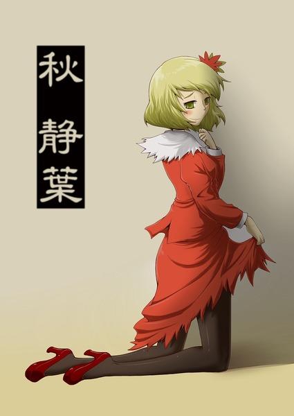 秋静葉スカート-17
