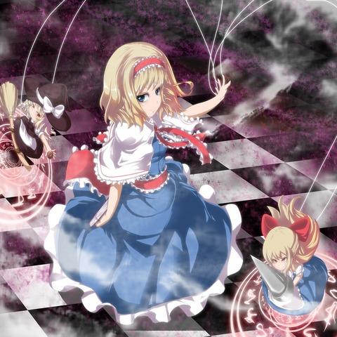 アリスと魔法陣-44