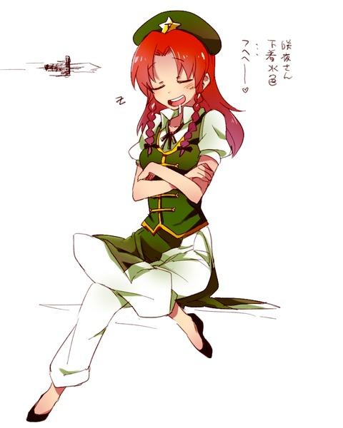 紅美鈴とナイフ-37
