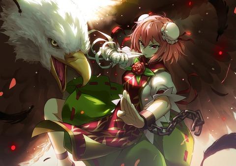 茨木華扇と鷲-39