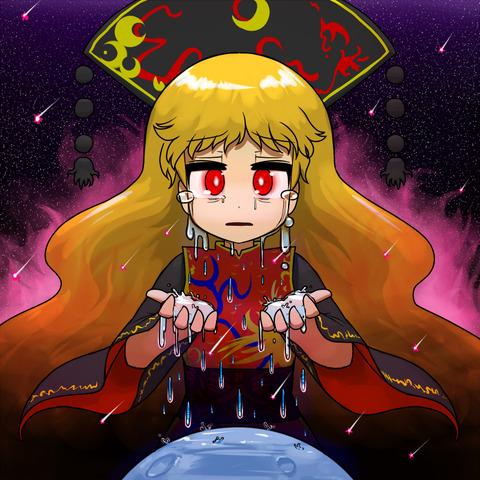 純狐と宇宙-02