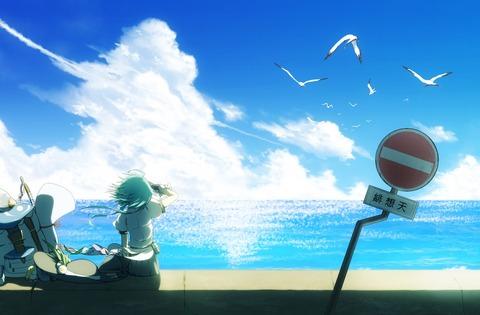 天子と空と雲-23