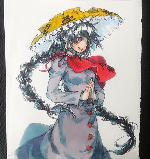 矢田寺成美-13