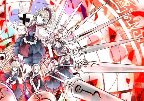 アリスと魔導書-13