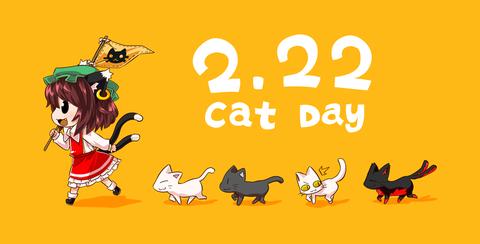 橙と猫2-27