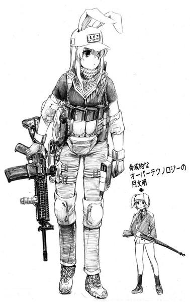 鈴レイ-12
