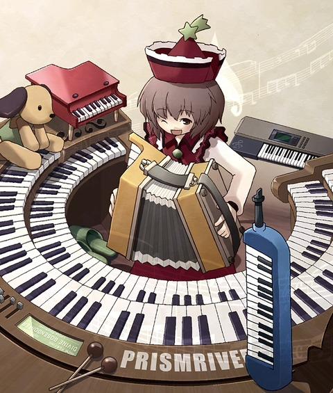リリカとキーボード-34