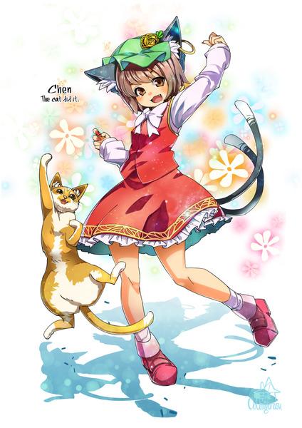 橙と猫-04