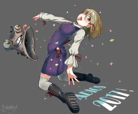 洩矢諏訪子の舌-34