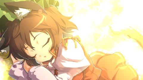 橙寝る-40