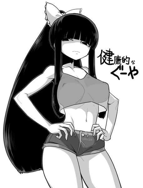 輝夜髪型-0