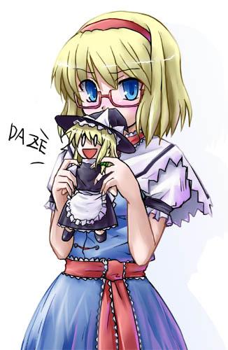 アリスとメガネ-28