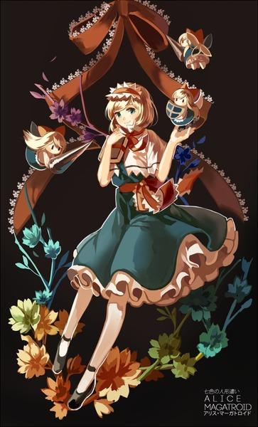 アリスと魔導書-30
