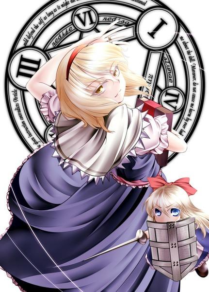 アリスと魔法陣-03