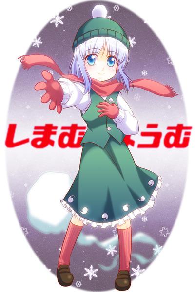 しまむら妖夢-12