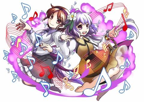 九十九姉妹楽器-01
