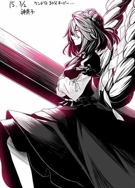 神奈子とオンバシラ2-07