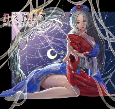 八意永琳と月-43