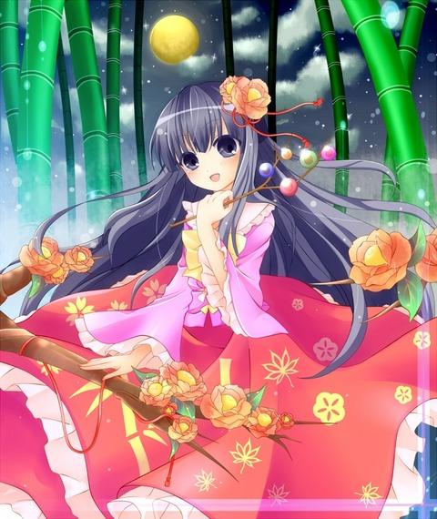 輝夜と満月の竹林-12