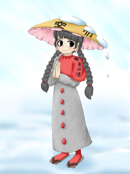 矢田寺成美-18