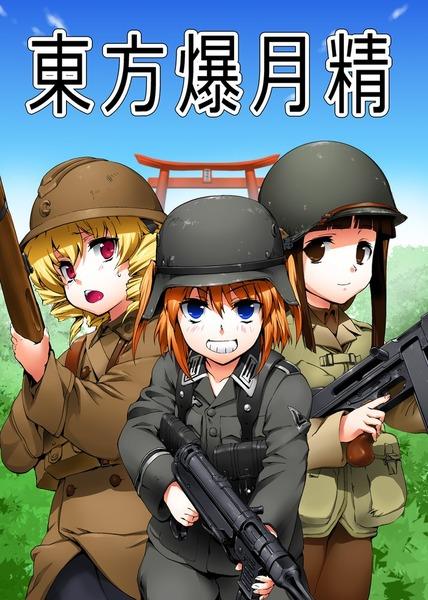 三月精別コス-18