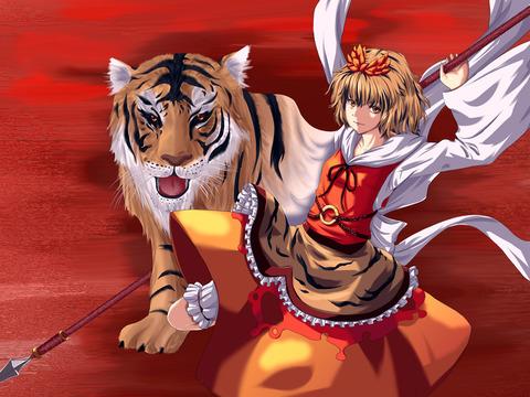 寅丸星と虎-08