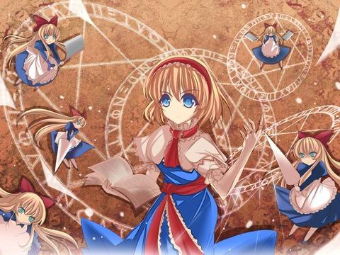 アリスと魔法陣-12