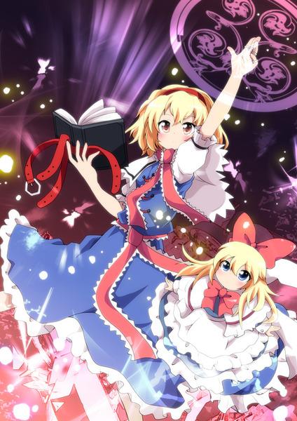 アリスと魔法陣-07