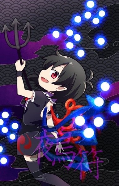 ぬえと弾幕-01