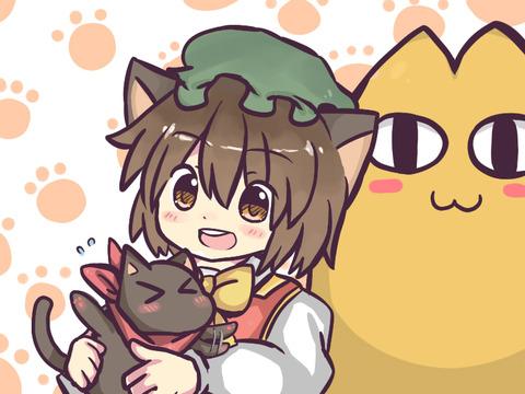 橙と猫2-05