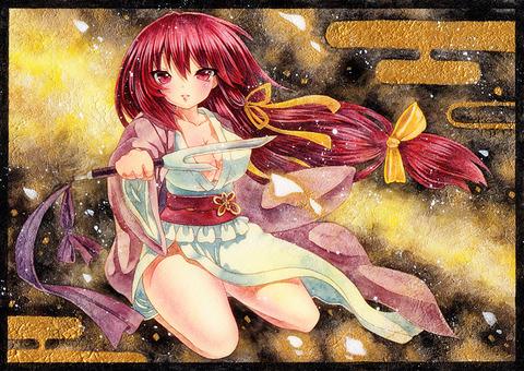 小兎姫-23