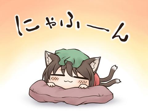 橙寝る-34