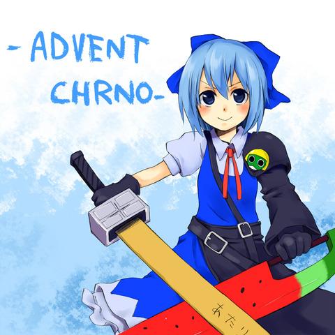 アドベントチルノ-10