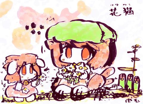 ちぇんてゐ-09