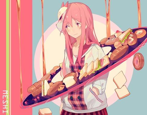 秦こころ食べ物-34