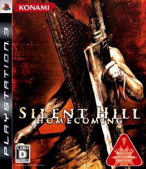 silent_hill5_ps3xbox360